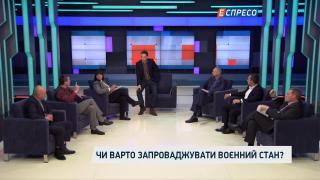 Політклуб | Як Україна буде проводити деокупацію Донбасу? | Частина 3