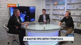 Ответы с Ольгой Лень | Юрий Гримчак