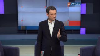 Політклуб | Чи вплине блокада вугілля з Донбасу на ріст тарифів? | Частина 1