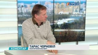 Рада зробила крок до заочного засудження Януковича за державну зраду
