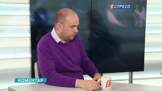 Щербина: екстрадиція Фірташа до США закінчиться вироком?