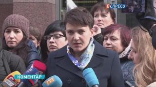 Провокаційна діяльність і заяви Савченко