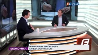 Банківський сектор України: реалії та перспективи