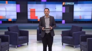 Політклуб | Інформаційна безпека України | Частина 1