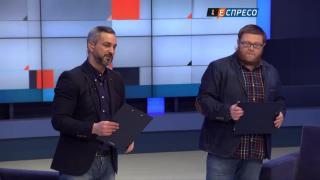 Чернишов-Буткевич шоу | 3 березня | Частина 1