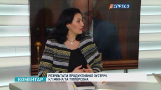 США не будуть зменшувати фінансову допомогу Україні, - Климпуш-Цинцадзе