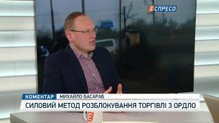 Російський бізнес на українському ринку