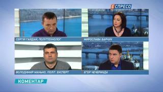 Чи поверне Україна націоналізовані терористами підприємства?