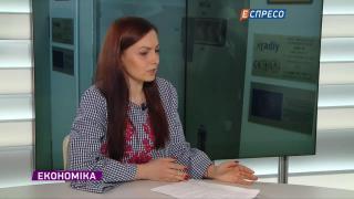 Тендерна Україна | 21 березня