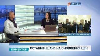 Рада закликала конгрес США надати Україні зброю і статус основного союзника