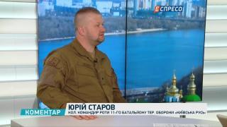 Справа Старова: Інтерпол затримав українця військового за рішенням суду окупованого Криму