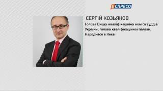Княжицький | Сергій Козьяков