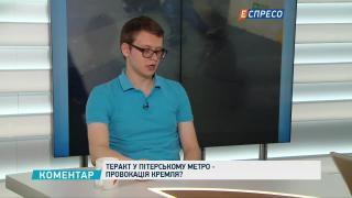 Бєлєсков: Путін і Трамп зустрінуться не раніше літа
