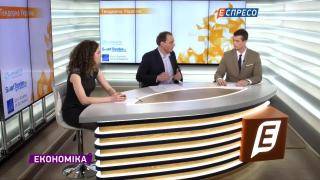 Тендерна Україна | 4 квітня