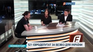 Яковина: Кредити МВФ залишаться великим стимулом для росту України