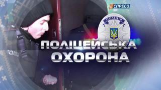 Поліцейська охорона | На Черкащині правоохоронці затримали крадія