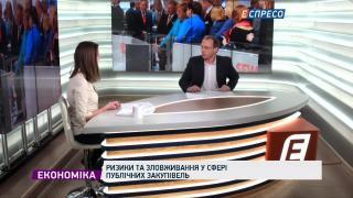 Тендерна Україна | 25 квітня