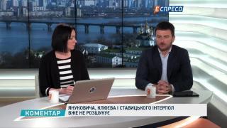 Справа про держзраду: як покарати Януковича та поплічників