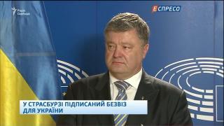 Порошенко объяснил, почему Украина заблокировала российские соцсети