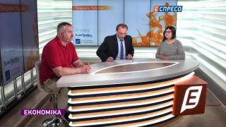 Тендерна Україна | 23 травня