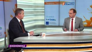 Тендерна Україна | 30 травня