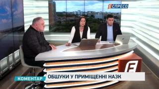 Суспільно-політичні настрої українців