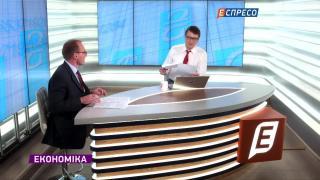 Підсумки новин економіки  | 14 липня
