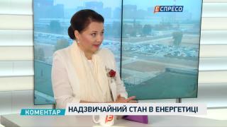 Запаси вугілля в Україні
