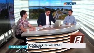 В чем ГПУ обвиняет Добкина