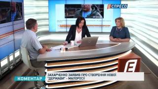 Політичне майбутнє окупованих територій Донбасу