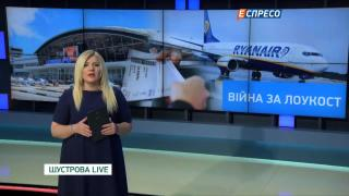 Чому до України не приходять лоукостери || Дмитро Бондаренко