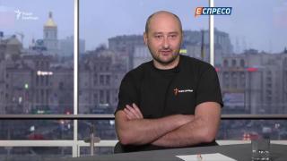 Субботнее интервью   Аркадий Бабченко