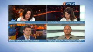 Проблеми Лисичанська: міф чи реальність