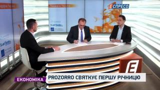 Тендерна Україна   1 серпня