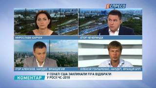Проросійські сили на підконтрольному Донбасі