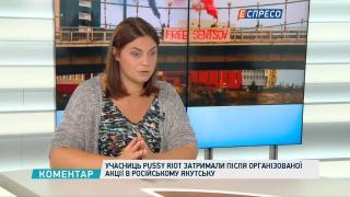 Російське судилище: 46 українців засуджені або переслідуються