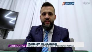Завдяки ProZorro Україна заощадила 30 млрд, - Нефьодов