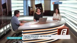Експерти: Зустріч Волкера та Суркова - антиукраїнських рішень не буде