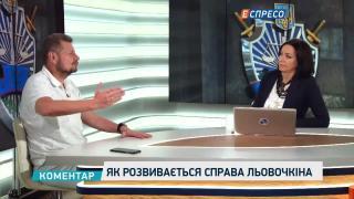 Мосійчук: Українську пенітенціарну систему варто міняти повністю