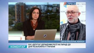 Режисер святкування Дня Незалежності розповів, чому запросив виступати Максакову