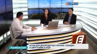 Україна направить спостерігачів на військові навчання РФ в Білорусі