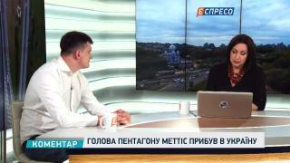 Результати зустрічі Волкера та Суркова