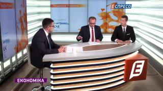 Тендерна Україна   29 серпня