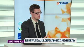 Тендерна Україна   12 вересня