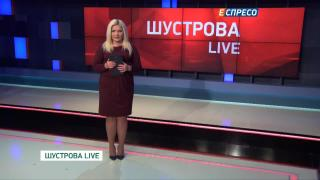 Програма ШУСТРОВА LIVE | 12 вересня