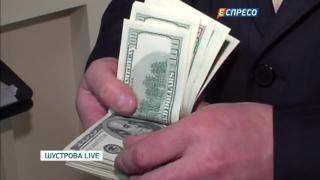 Криптовалютна лихоманка||Дмитро Бондаренко