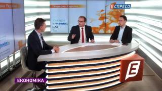 Тендерна Україна   26 вересня