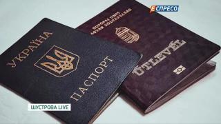 Подвійне громадянство || Дмитро Бондаренко