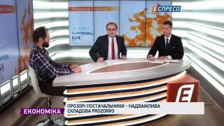 Тендерна Україна   3 жовтня