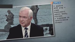 Досьє з Сергієм Руденком |  27 жовтня